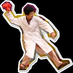 Dnjiro Yonemura