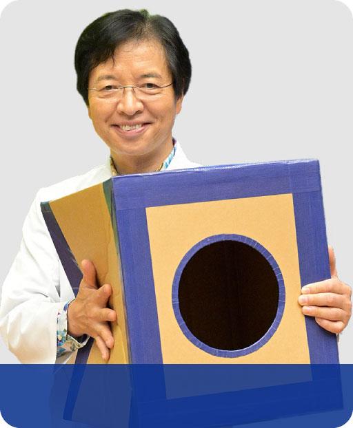 Yonemura Denjiro