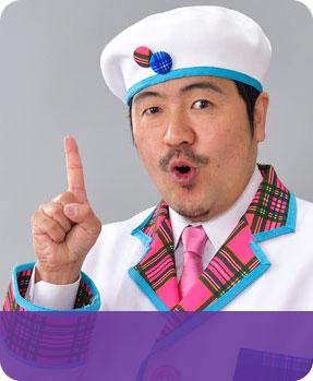 Charlie Nishimura