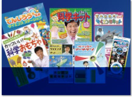 書籍・DVD