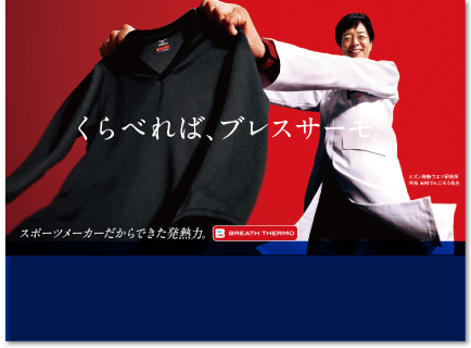 Advertisement・TV・WEB